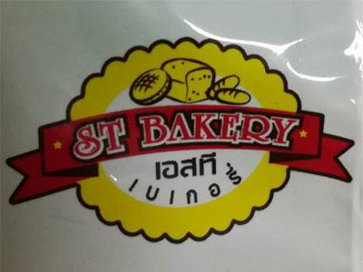 st bakery