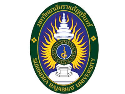 มหาวิทยาลัยราชภัฏสุราษฎร์ธานี