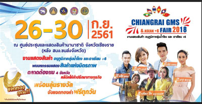Chiangrai GMS