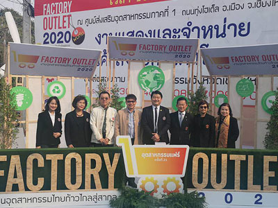 Factory outlet 2020